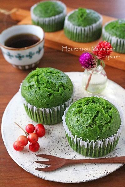 農畜産物プレゼントキャンペーンと濃~~い緑の蒸しパン♪
