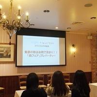 【イベント】レシピブログ×ルミネ大宮コラボメニューお披露目パーティー