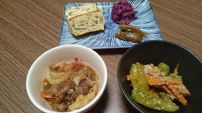ある日の夕飯 ~牛筋煮込み・ししとうの胡麻和え・昆布卵焼き~