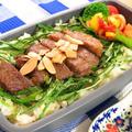 """お弁当のご飯に""""牛肉ステーキ丼""""♪ by kaana57さん"""