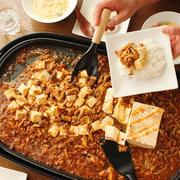 ホットプレートで作る「具だくさん麻婆豆腐!