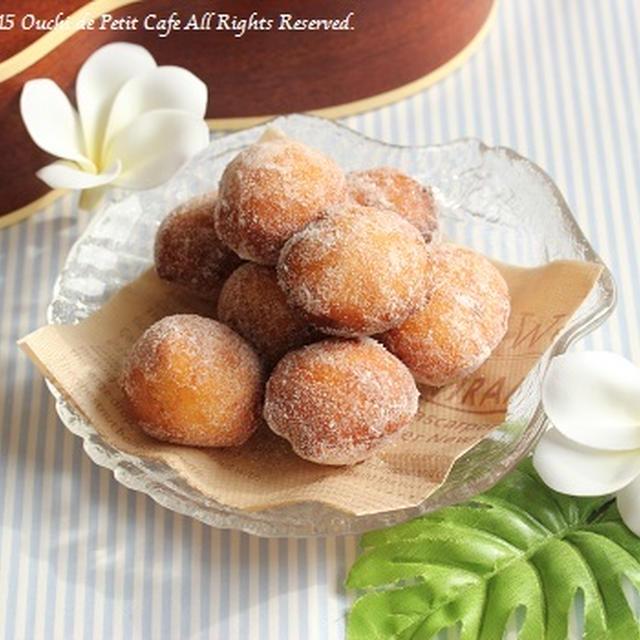 マラサダ風ミニドーナツ ~ホットケーキミックスで簡単ドーナツ☆