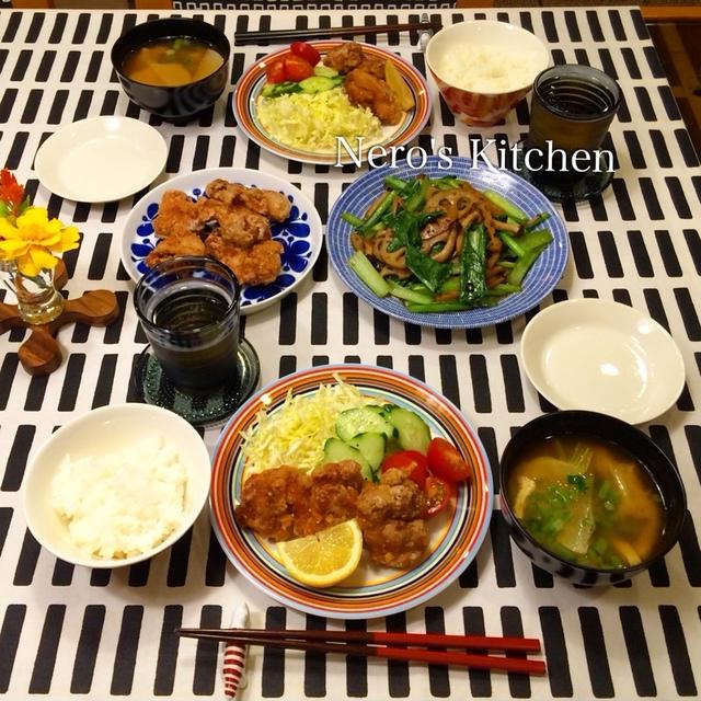 鶏の唐揚げ・蓮根と小松菜とぶなしめじの炒めもの