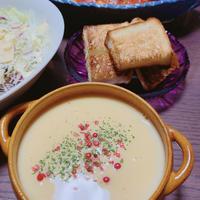 えびとバターナッツかぼちゃのスープ