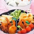 コストコ寿司が余ったら!リメイク海老天&アップル家の花見弁当