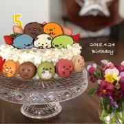 5歳誕生日すみっこぐらしケーキ