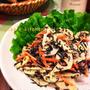 シャキシャキれんこんとひじきの栄養たっぷりマヨ味噌サラダ♡