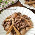 茶色い料理はやっぱりおいしい「牛肉とごぼうとこんにゃくの赤ワインバルサミコ煮」