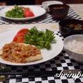 トゥルリン&ぴりっと♪大人の豆腐ステーキ by シュリンピさん