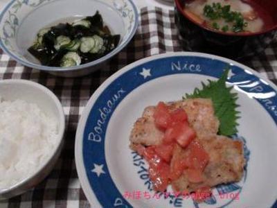 ☆今日の夕食~シイラのパン粉焼き・トマトソース添え☆