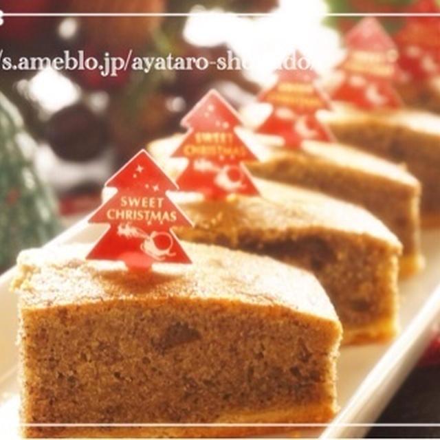 【クリスマスレシピ】コーヒー風味のヘーゼルナッツタルト