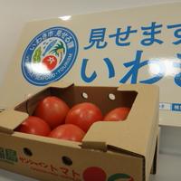 【レシピブログ】いわき市のトマトでかな姐さんとトマトクッキング