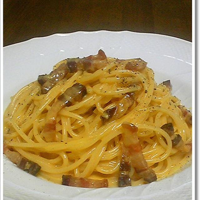 三ッ星シェフの番組を見て食べたくなったカルボナーラのスパゲッティ