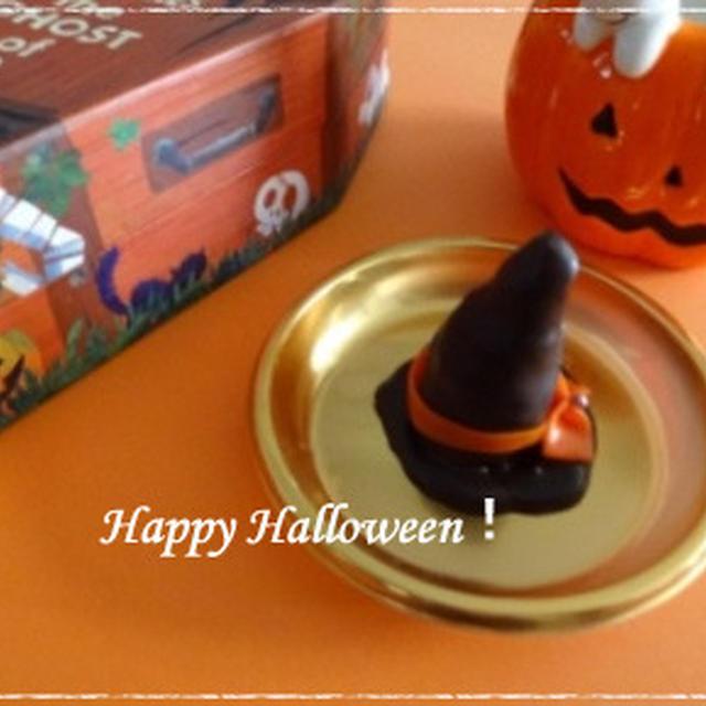 魔女の帽子と蜘蛛の巣トリュフチョコレート☆