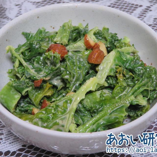 料理日記 131 / ケールとナッツのマヨサラダ(ナツメグ風味)