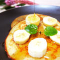 材料2つ。もちもちバナナパンケーキの作り方 by 伊賀 るり子さん