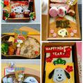 今週のお弁当のまとめ5選★キャラ弁(1/1から6)&七草粥 by とまとママさん