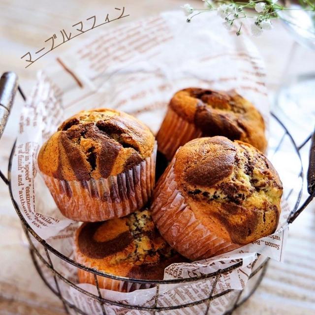 ♡ホットケーキミックスで♡マーブルマフィン♡【#簡単レシピ#お菓子#バターなし#混ぜて焼くだけ】