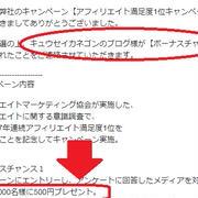 500円当選o(^▽^)o