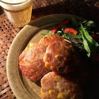 パーティパーティ【鶏とコーンのタイ風ハンバーグ】