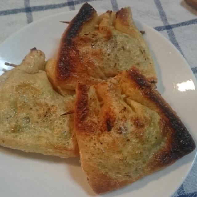詰め込んでオーブンへ!油揚げのネギ味噌チーズ
