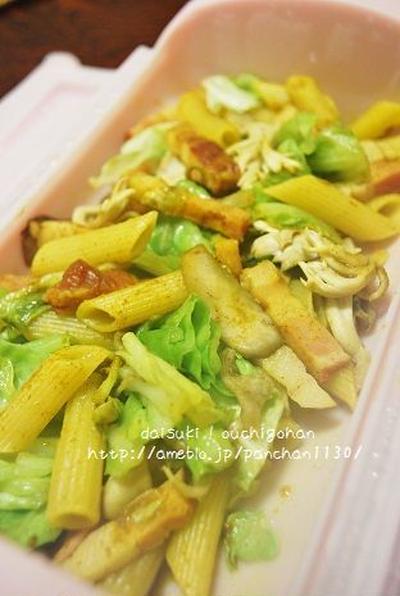 【スパイスクッキング:インド式野菜炒め】ベーコンとキャベツのパスタ カレー風味