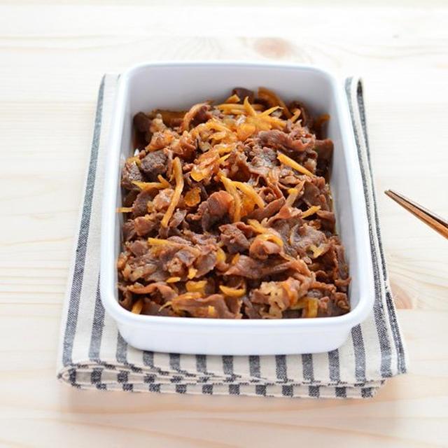 定番常備菜。はずさない美味しさ!牛肉のしぐれ煮