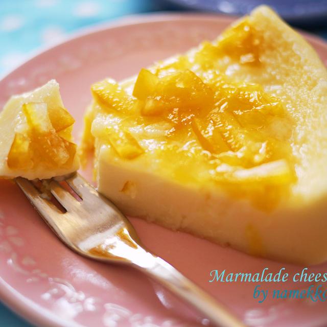 新しい相棒(炊飯器)で焼く、オリジナル・マーマレードチーズケーキ☆