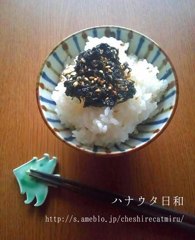 大葉の佃煮
