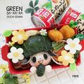 めはり寿司なグリーンダカラちゃんで遠足弁当