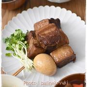 【あなわた】赤ワインとりんごジャムで煮込むトロットロの豚の角煮