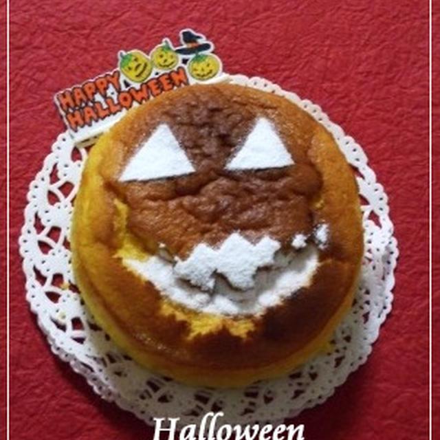 ハロウィンにかぼちゃのチーズケーキ☆