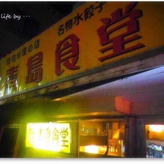 the キタナウマイ店◎*