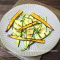 シンプル美味な焼き野菜♪ズッキーニ&人参