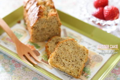 関西で1番お気に入りのお店でランチ & 【紅茶とレモンピールのバターケーキ】