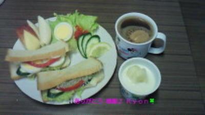 Good-morning Kyonのジャコと玉子サンド~フルーツ盛り&野菜盛り~編じゃよ♪