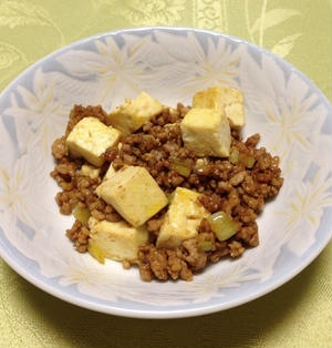 カレー・マーボー豆腐