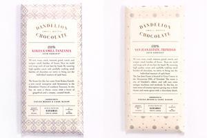 チョコレートバーでは、「Kokoa Kamili, Tanzania ココアカミリ, タンザニア 8...