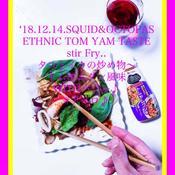 タコとイカの炒め物〜トムヤムクン風味