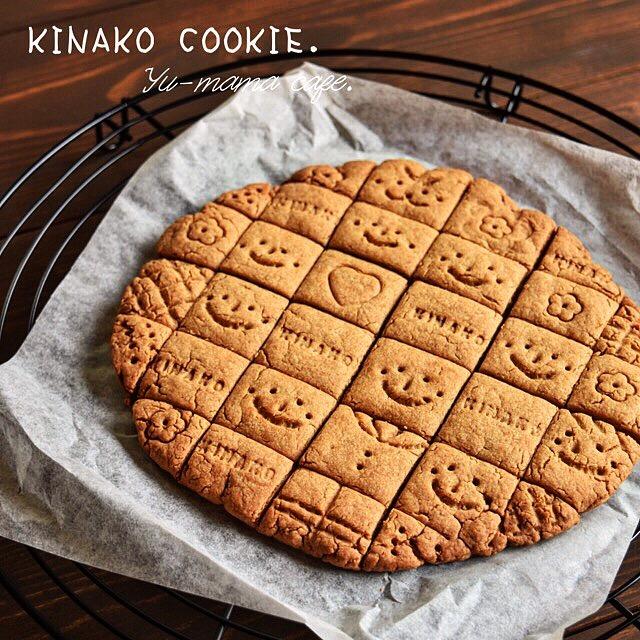 大きく焼いてカチ割りきなこクッキー