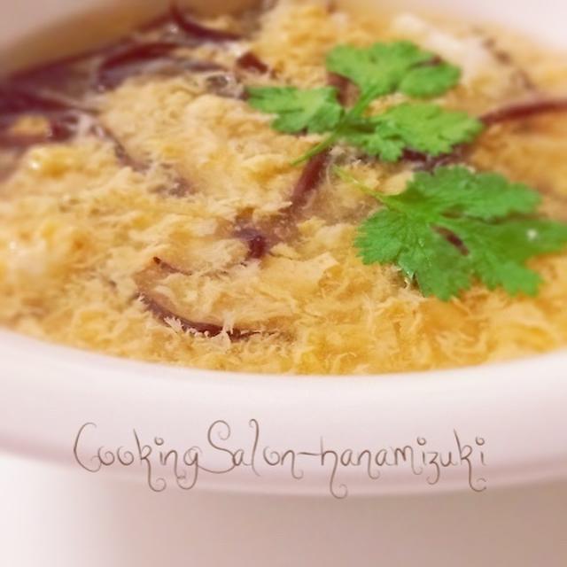 ▼「プラスナチュラル ジンジャーシロップ」を使ったお手軽♪朝ごはん 卵ときくらげのスープ♪