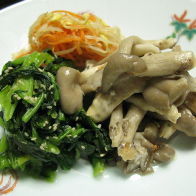 三種の野菜ナムル 頂き物の辛み味噌