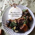 【鶏肉レシピ】届いたーっ♡可愛すぎる食器と誕生日飾り付け!鶏もも肉とナスのおろし玉ねぎ和風カレー