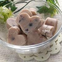 毎日のおやつに♪乳・卵不要!小豆の豆腐アイスキューブ