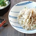 炊飯器にポンポン入れてスイッチオン♪秋におすすめの炊き込みご飯3選
