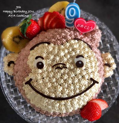 出産の思い出。息子誕生日 おさるのジョージケーキ by AYAさん