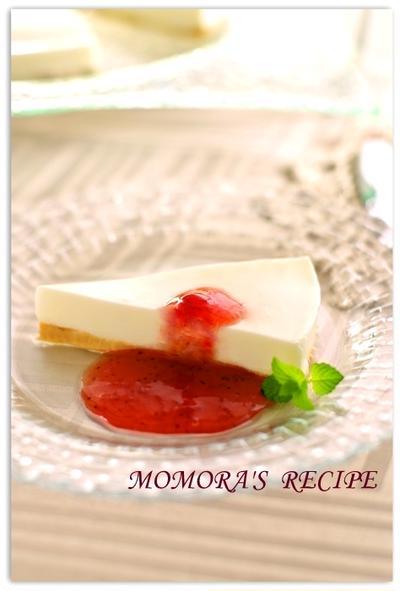 レンジで簡単お菓子♪水切りヨーグルトとハチミツのヘルシーレアチーズケーキ♡砂糖・生クリーム不使用 母の日にも