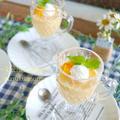 桃缶を使ったひんやりデザート♪ゼラチンでババロアのようなデザートを作るコツ by 桃咲マルクさん