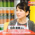 #さんまのビリヤニスタイリスト @okamoto.yukako さん伝授 ビリヤニを連...