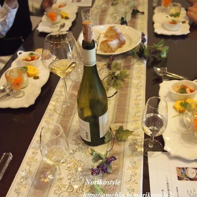 日本ワインを愉しむおつまみの一皿